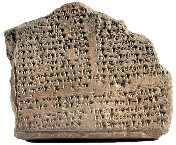Example of Hittite cuneiform. Source: https://members.bib-arch.org/
